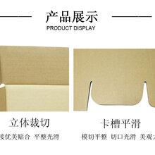 謝崗唯寶紙箱廠飛機盒可特別定制,拆裝便捷產品打包特硬紙盒