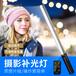 Q508S摄影灯LUXCEO手持充电专业摄影摄像影视灯双色温调节