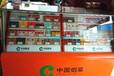 上海超市便利店商场厂家烟柜台展柜图片