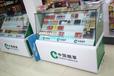 上海便利店专业定制卷烟柜台