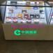 广东广州商场超市便利店烟柜展示柜图片大全