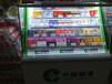 湖北荊州便利店煙草專賣店煙柜展示柜尺寸
