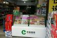 江蘇蘇州小賣部展示柜超市煙柜尺寸