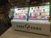 福建漳州中国烟草超市便利店便利店烟柜展示柜立式冷藏柜