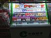 江蘇蘇州小賣部展示柜玻璃煙柜圖片大全