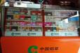 福建厦门超市副食店烟草专卖店便利店烟柜尺寸多功能