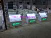 江蘇蘇州超市批發煙柜臺展示柜