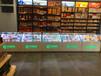福建宁德超市副食店烟草专卖店烟酒柜台直播福利