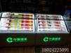 安徽滁州鋼化玻璃連體煙柜環展柜工廠