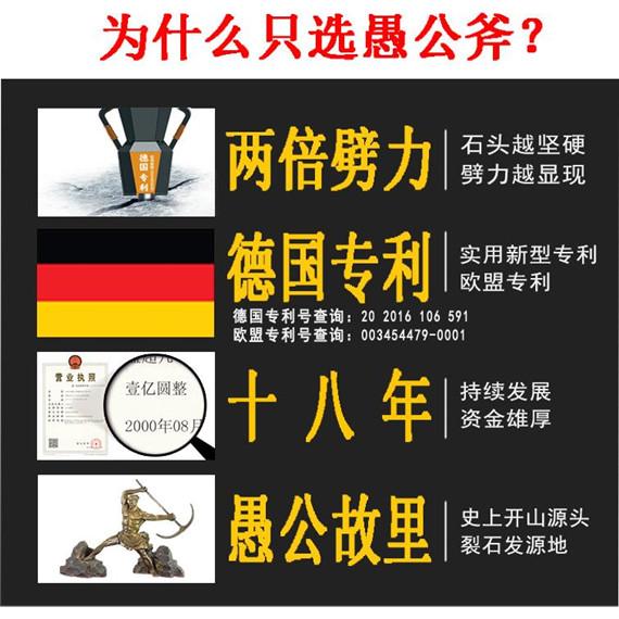 山西萬澤錦達機械制造有限公司