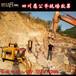阜新巖石開采劈裂機撐裂機成本低