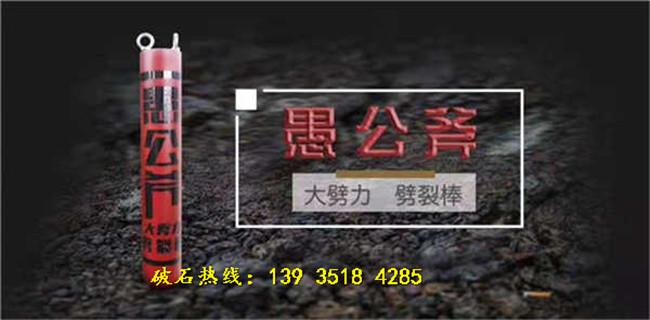 内江大型裂石机联系