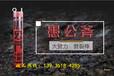 臺北巖石快速分裂大型劈裂機大裂石機直銷