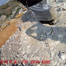 菏澤巖石開采劈裂機大裂石機價格多少圖片