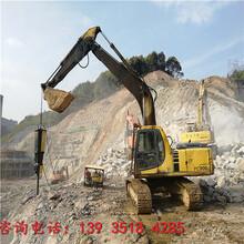 安阳挖机带动式开石器国内比较好的图片