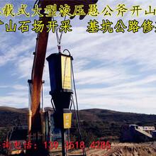 鄂州巖石分裂開山機劈裂器成本低圖片