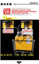 温州打石机器分石机高效快速图片