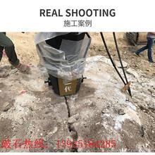 鹤壁破石速度快采石机裂石机效益怎么样图片