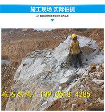 惠州岩石分裂开山机劈裂器厂家
