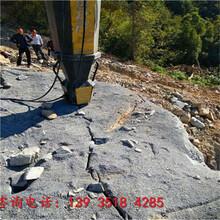 河源机载式破石机高效快速图片