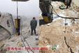 宜昌大型巖石分裂機脹裂棒本地廠家