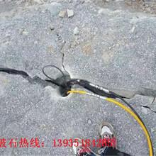 安陽基坑劈石機分裂泵大概多少錢圖片