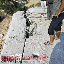 连云港大型岩石开采静态爆破撑裂机结构原理及用途图片