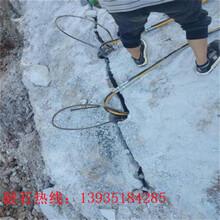保定挖機帶動式劈石器劈石器廠家直銷圖片