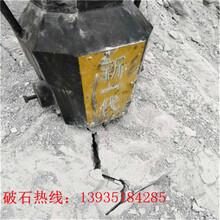 聊城大型巖石開采靜態爆破撐裂機技術指導圖片
