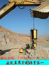 博爾塔拉挖機帶動式破石器分裂泵工作效果圖片