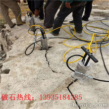 臺灣大型巖石開采靜態爆破撐裂機可看現場圖片