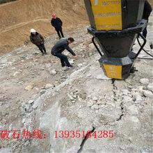 宜昌大型岩石分裂机胀裂棒工作效果