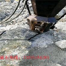 南昌井下岩石劈石机质量好图片
