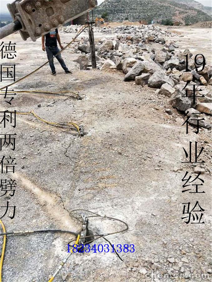 武汉岩石开采劈裂机分裂机划算吗