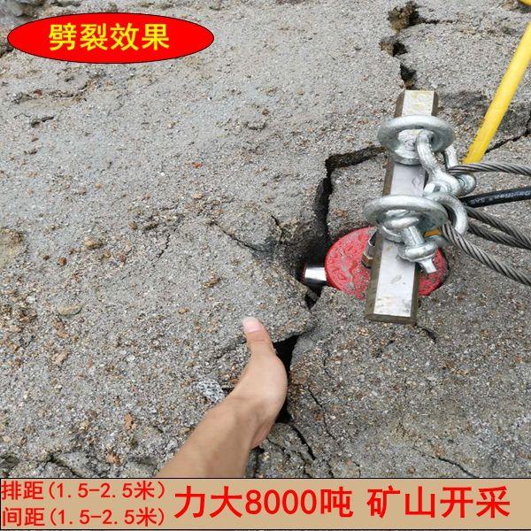 液壓劈裂機快速開挖設備破裂機生產基地