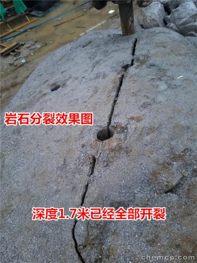 挖改式開石器裂石器現場