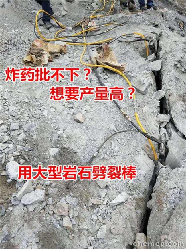 挖掘劈裂棒效果實拍