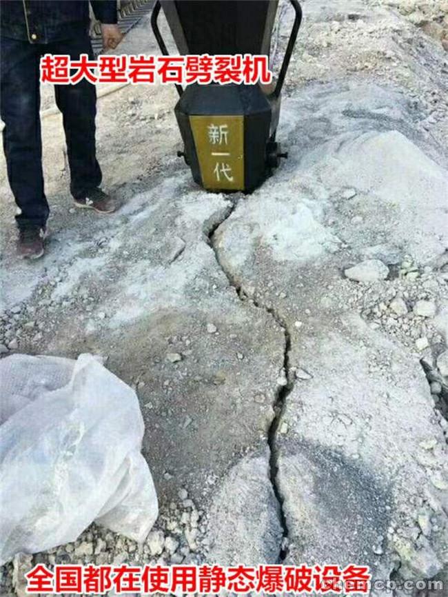 石材场不能爆破静态破裂机可以实地考察