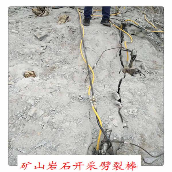 挖機帶動式爆破器裂石機售后無憂