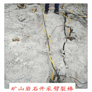 拆除破石機開采機可以看施工現場