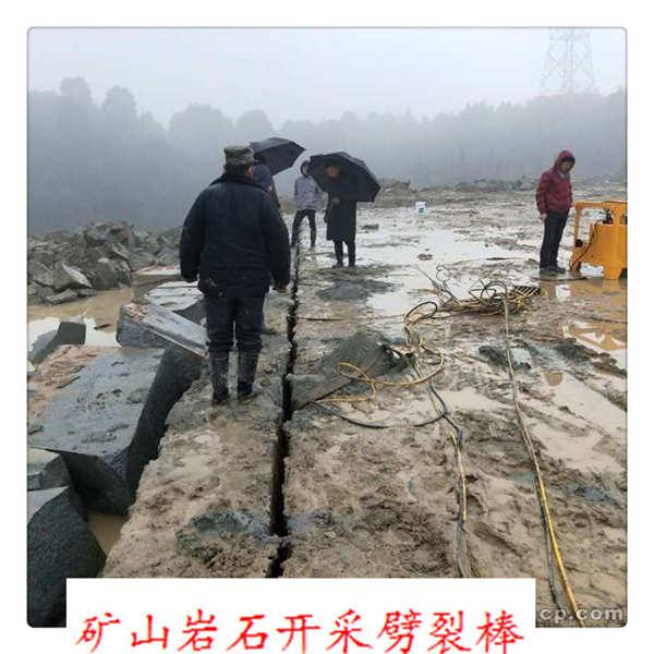 大型巖石劈裂棒口碑推薦