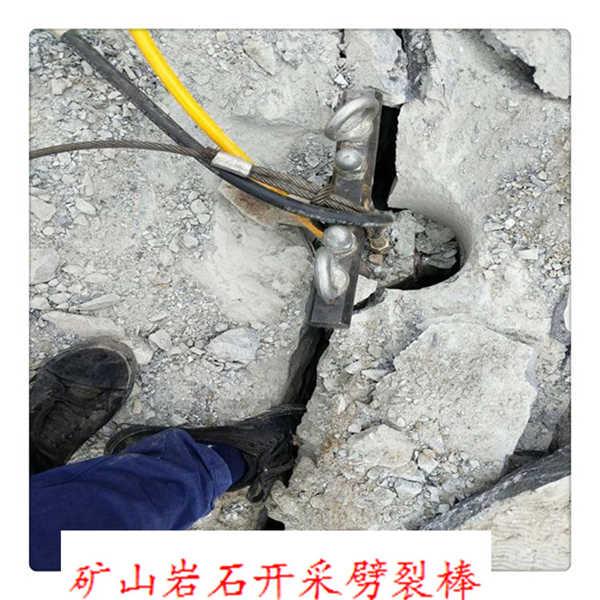 大型巖石開采靜態爆破劈裂器可以實地考察