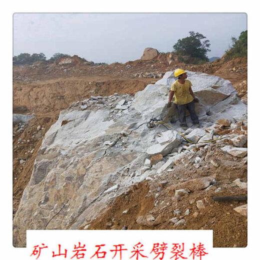 天然石材破石機分石器產品品牌