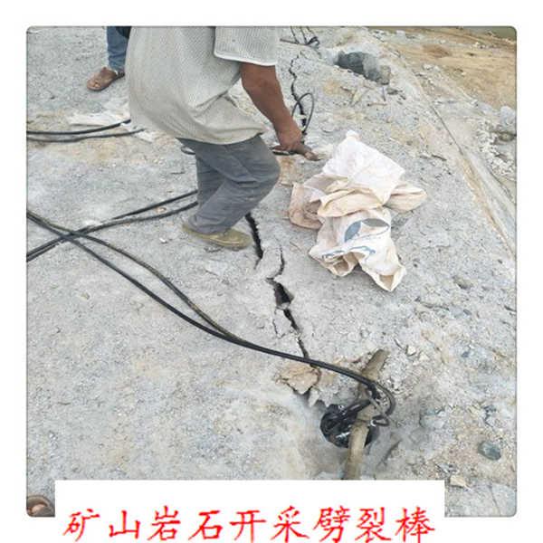 煤礦開采劈裂棒解決難題