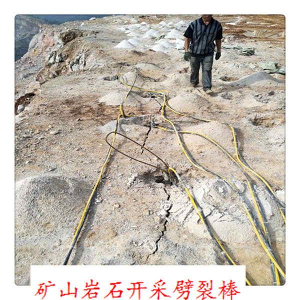 新型開山破石機裂石器教會再走