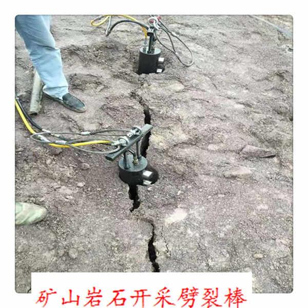 機載式液壓開山器日產量