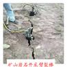 挖改式开石器分石器售