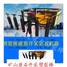 柳州大型顶石机厂家直销