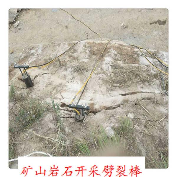 巖石開采劈裂機裂石機成本低
