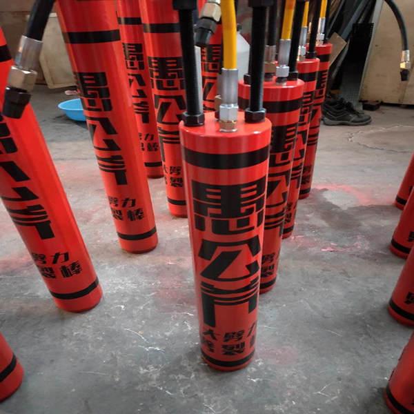 快速開挖設備割裂機成本低效果高